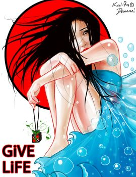 Give Life- Trinidad's Gift. by Kalifa