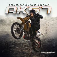 Therikkavidu_Thala_damncrazy1 by DamncrazyDesigns
