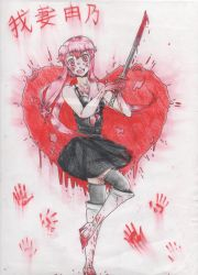 Yuno's Bloody Valentine by GMPGunso