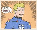 HUMAN TORCH by paintmarvels