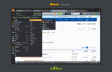 Berry for maxthon3 by echo615