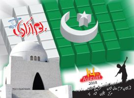 Independence Day, Pakistan, Fl by Shaket