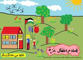 Dreams of the children of Gaza by Mohamad-Adnan