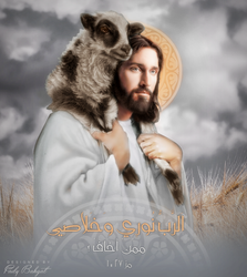 Jesus Christ - The Lord is my light by fady33