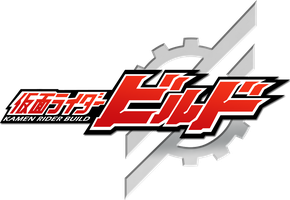 Kamen Rider Build Logo by CometComics