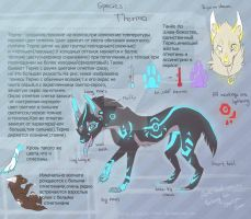 Thermo(Termo) by Stasya-Sher