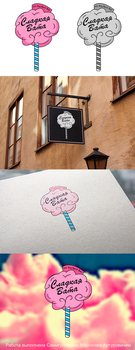 Logo for selling cotton candy by Marsel95