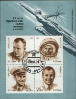 Gagarin stamp 2 by Mihenator