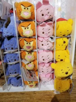 Winnie The Pooh Tsum Tsums by Mileymouse101