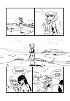 Forging a Path Page 1 by wbd