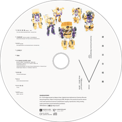 CV Album 05a CD01 by MagnusLabel