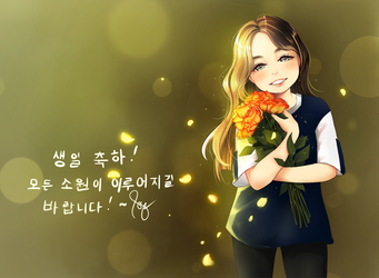 [ Gift ] Colee by mijanee