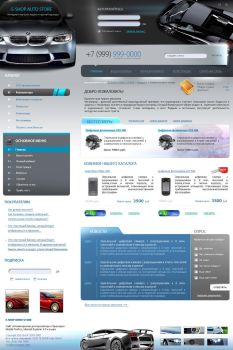 Car auto template 2 by roboflexx