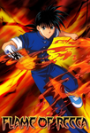 Flame of Recca by griddark
