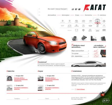 Car dealer site. by downsign