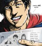 SUPERMAN'S YEARBOOK PHOTO by DavyWagnarok