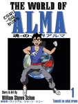 ALMA Issue #1 Front Cover Concept by artistwilliamshawn