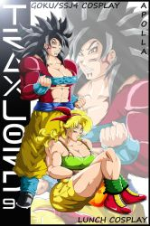 Apolla as Launch and Goku SSJ4 Cosplay (Card) by TraxLord94