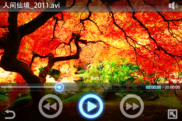 android-media player