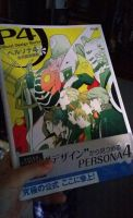 Persona 4 Official Design Works by marblegallery7