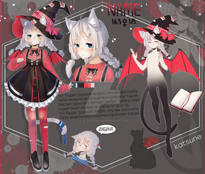 Witch adoptable auction [CLOSED] by k-a-t-s-u-n-e