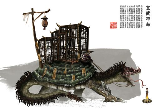 Xuan Wu Cage by kernooi
