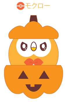 Spoopy Rowlet ::GIFT:: by Itachi-Roxas