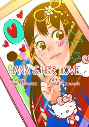 Hana and Her Love (Chapter 2) by muslimmanga