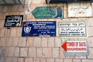 Signs near the Jaffa Gate by dpt56