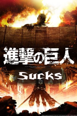 Why I Think Attack On Titan Just Plain Sucks By The Betteh DeviantArt