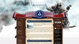 AC3 style site by Pateytos