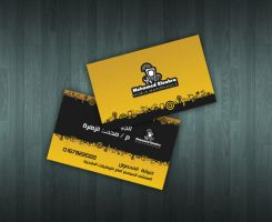 Mohamed Elzahra Logo and Card by ahmedelzahra