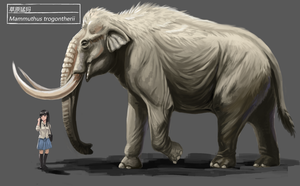 Steppe mammoth by KookaburraSurvivor