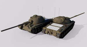 105mm Gun Combat Tank M50 by TheoComm