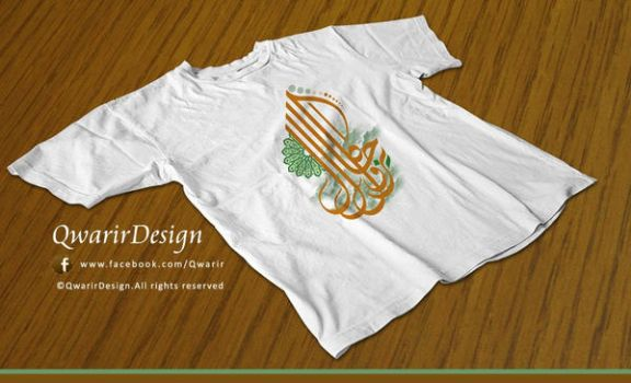 T-shirt by Qwarir