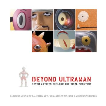 Beyond Ultraman by MrBabyTattoo