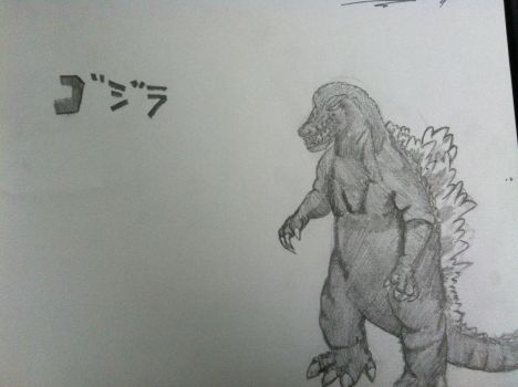 Gojira by zill4