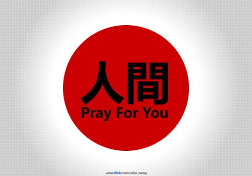 Pray for japan by aikoree
