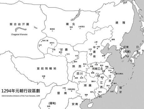 Administrative divisions of the Yuan Dynasty by someone1fy