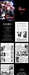 The Count Mickey Dragul Doujinshi by hentaib2319