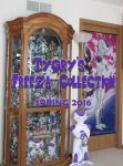 Freeza Collection Walkthrough (Video Series) by ladytygrycomics