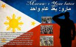Marawi: 1 Year later by snitchpogi12