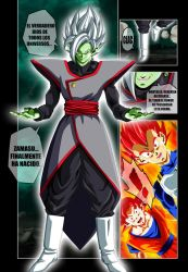 Dragon Ball Super manga 22 by Majingokuable