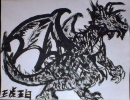 Ink Painting: Dragon (Western Style) by FalconClarinet