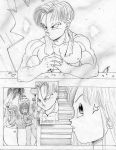 Trunks' Date, ch 4, page 109 by genaminna