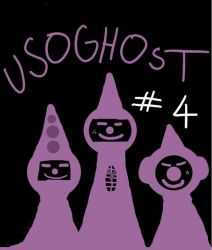 Usoghost #4 by neoclowns