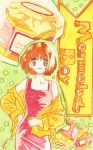 Marmalade Boy by toffie-tiger