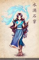 Katara (Avatar: The Last Air Bender fan art) by Nukababe