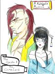 A Ninja' Passion: The Geisha And The Crime Lord by AJB66613