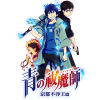 Blue Exorcist - Kyoto Impure King (S2) Anime Icon by Wasir525